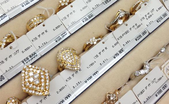 ダイヤモンドリング半額!