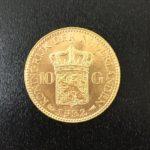 オランダ ウィルヘルミナ女王 10グルデン金貨(900/1000)実重量6.7gを買取