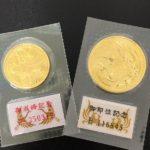 天皇陛下 御即位記念 10万円 純金 金貨 30g 買取
