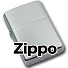 zippoライター買取